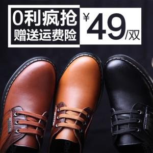 2015新款男鞋夏季单鞋男士英伦风商务休闲鞋皮鞋系带低帮鞋透气鞋