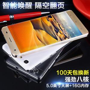 正品超薄安卓智能手机 八核高清5.0寸大屏联通移动4G双卡双待