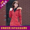 冰洁羽绒服2017新款韩版中长款女装修身显瘦正品清仓J1301110