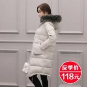反季清仓羽绒服女士中长款大码胖mm显瘦加厚过膝韩国修身冬装外套