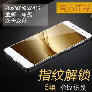 note正品超薄5.0英寸八核移动4G安卓智能指纹识别解锁8核一体手机