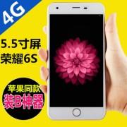 尊米 6s超薄双卡双待5.5英寸大屏移动4G联通2G八核智能安卓手机