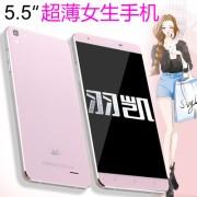 正品s6智能4g手机x6splus移动mate8女性学生红米note3超薄款八核