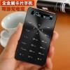 Daxian/大显 dxs5超长待机超薄金属智能迷你学生备用男卡片小手机