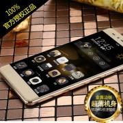 weiimi/唯米 M5 移动4G正品八核安卓智能手机双卡双待超薄大屏