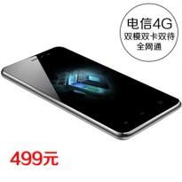 正品 电信4G手机 5.0寸八核大屏智能安卓触屏 双模双卡双待全网通