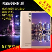 贝尔丰 K11 移动4G安卓智能手机 超薄6.0寸大屏触摸双卡双待正品
