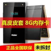 Haier/海尔M316正品商务智能翻盖男女款大屏大声大字老年老人手机