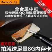 艾尼卡A9新款个性迷你超薄金属卡片智能触控遥控器双卡双待小手机
