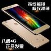 正品5.5寸超薄大屏一体机八核安卓智能手机移动4G双卡指纹识别