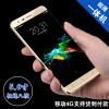新款智能手机一体机八核超薄安卓双卡双待5.0寸学生男女移动4G