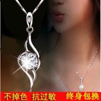 生日礼物 项链女纯银 饰品 短款锁骨链简约日韩水晶吊坠 正品配饰