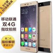 黑旗 N1诺迅5.3-5.5寸屏移动联通双4G指纹双卡双待安卓4G智能手机