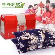 春节送妈妈父亲的生日实用礼物茶枕