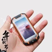 KODENG Z18酷登更小迷你三防户外安卓智能手机路虎袖珍超小卡片机