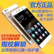 Daxian/大显 R7移动联通双卡双待4G智能手机正品超薄金属指纹解锁