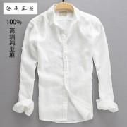 夏季男士休闲纯亚麻白衬衫男装大码修身纯色长袖棉麻料衬衣透气薄