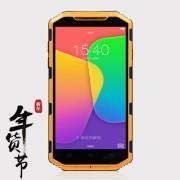 KODENG G80酷登电霸智能三防手机八核超长待机王充电宝路虎移动4G