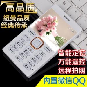 纽曼 D1超薄迷你手机超小袖珍学生非智能备用微信移动联通卡片机