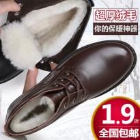 男鞋冬季加绒鞋男士休闲鞋棉鞋男韩版潮流加厚保暖皮鞋男高帮鞋