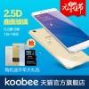koobee/酷比 S6移动4G双卡双待大屏安卓智能拍照自拍美颜手机正品