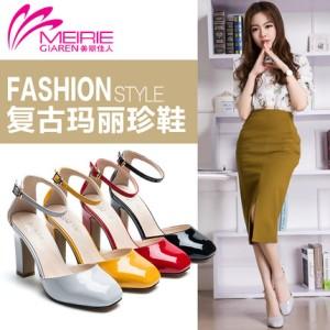 美丽佳人新品夏季流行方头高跟鞋粗跟玛丽珍鞋复古韩版百搭女凉鞋