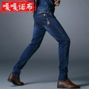 修身直筒高弹力牛仔裤男装弹性小脚裤潮青年加厚长裤子大码