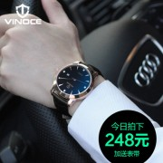 威诺时手表男正品时尚男表日历石英表防水男士皮带手表时装表