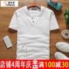 夏季男士亚麻短袖衬衫男装纯色纯棉大码修身休闲棉麻潮半袖白衬衣
