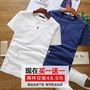 夏天棉麻男士短袖T恤衫潮男装亚麻t恤男v领半袖青年学生夏季夏装