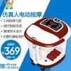 皇威足浴盆全自动按摩器恒温泡脚器智能电动加热家用深桶洗脚盆