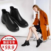 女靴2017新款复古英伦风短靴秋冬平底鞋粗跟磨砂马丁靴圆头裸靴子