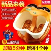 忘不了分体足浴盆全自动按摩洗脚盆电动按摩加热足浴器泡脚盆深桶