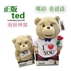 正版ted贱熊美国电影泰迪熊公仔会说话的毛绒玩具抱抱熊生日礼物