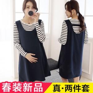 孕妇装春装韩版孕妇连衣裙时尚圆领上衣长袖两件套春秋打底衫