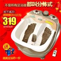 忘不了分体式足浴盆全自动按摩洗脚盆电动加热足浴器泡脚盆足疗桶