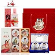 上海女人雪花膏 国货护肤品补水保湿霜面霜套装老上海女人雪花膏