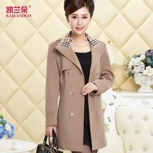 凯兰朵中老年女装春秋装风衣40-50岁妈妈装中长款双排扣外套新款