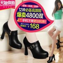 古奇天伦新款粗跟单鞋女春秋圆头工作小皮鞋英伦OL高跟鞋女鞋