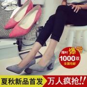 单鞋女2016春新款绒面浅口尖头高跟鞋ol性感粗跟女鞋韩版中跟婚鞋