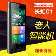 正品Changhong/长虹 C1超长待机安卓触屏智能老年手机直板老人机