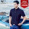 七匹狼短袖T恤2016夏装新款polo衫中青年男士休闲短t正品男装潮