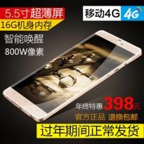 Daxian/大显 大显7i 超薄安卓智能机 5.5英寸大屏触屏移动4g手机