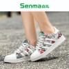 SENMA/森马女鞋2016春新品贝壳鞋运动休闲鞋韩版潮板鞋子低帮平底