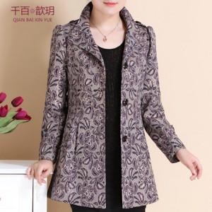 中老年女装春秋装外套上衣中年妇女春装妈妈装中长款风衣40-50岁