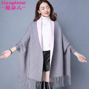 2016新款女装双面绒大衣针织加厚开衫流苏斗篷披肩外套毛衣女