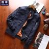 酷拳男士春季薄款夹克外套男韩版修身青年男装夹克衫休闲棒球服潮