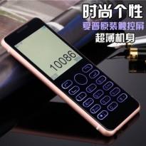 Daxian/大显 V8848 时尚超薄智能触控迷你小手机直板学生卡片机