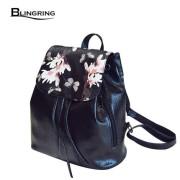Bling Ring2016新款女包潮旅游软皮大背包旅行欧美双肩包休闲书包