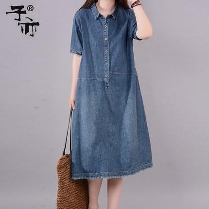 子亦2019夏装新款韩版大码女装中长款休闲磨白知性短袖牛仔连衣裙